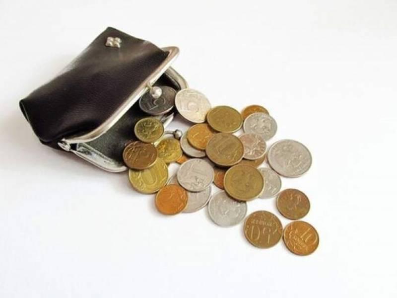 Пенсии 2021 – почему нас не спросили чуть раньше?