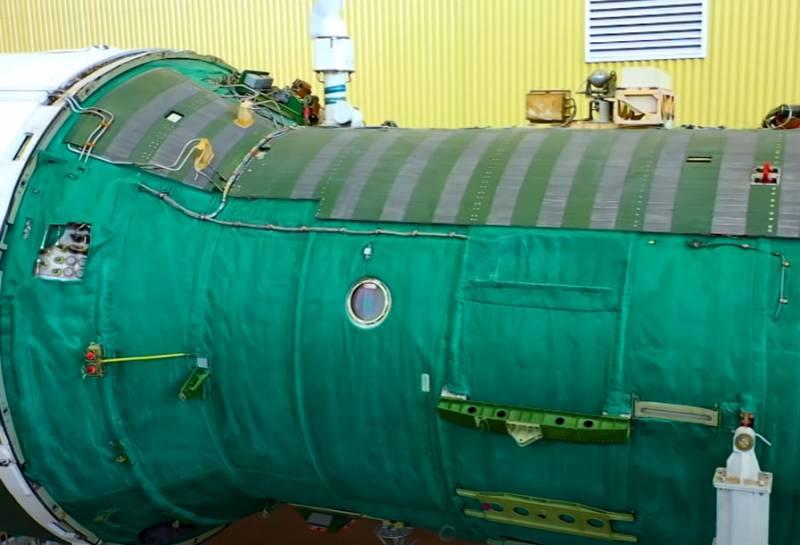 Алмаз - советская космическая станция военного назначения