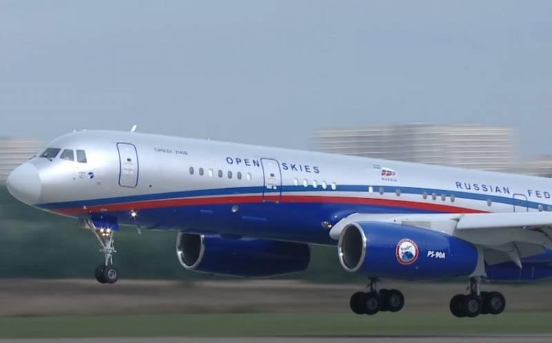 Российский МИД предупредил о завершении процедур по выходу из Договора по открытому небу