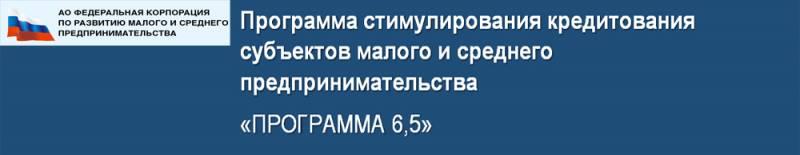 Бизнес в России: малый, средний, плохой?