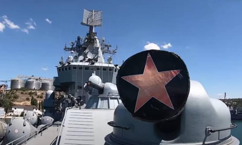 Крейсер «Москва» вышел на стрельбы на фоне сообщений об отправке в Чёрное море корабля Hamilton США
