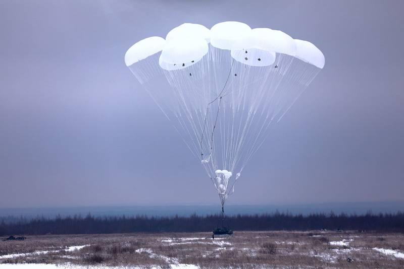 Перспективные парашютные системы для ВДВ России