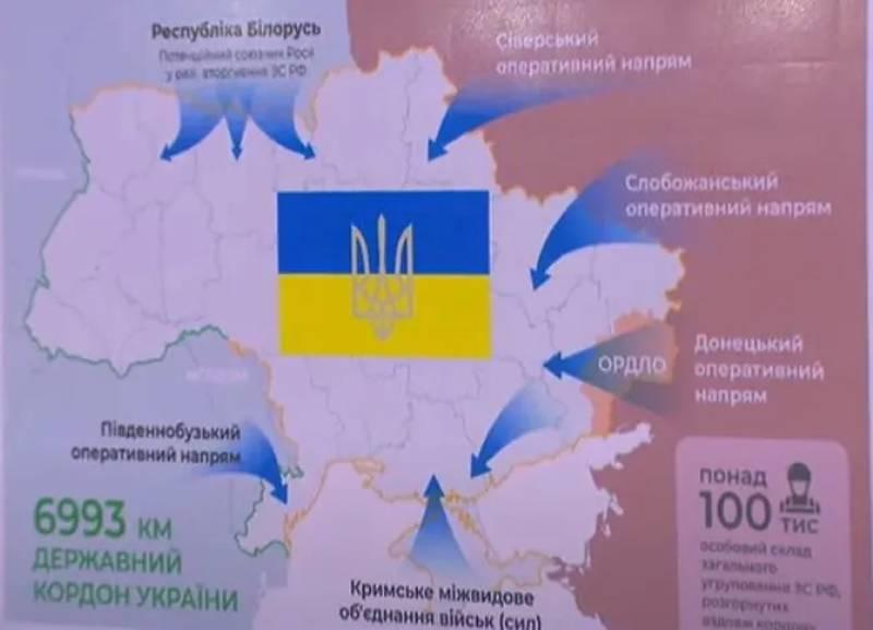 एसबीयू प्रमुख: रूसी सैनिकों ने 6 दिशाओं से यूक्रेन के खिलाफ आक्रामक हमला कर सकते हैं, जिसमें स्लोबोजानस्को भी शामिल है