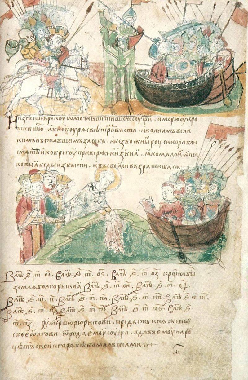 रूस का बपतिस्मा: इतिहास का सबसे बड़ा विभाजन बिंदु