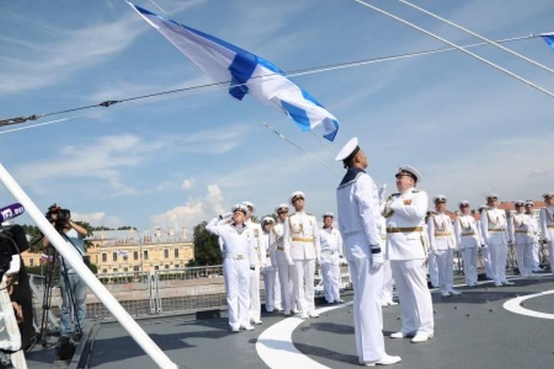"""Condiciones de aceptación en la flota de la segunda fragata en serie del proyecto 22350 """"Almirante Golovko"""""""