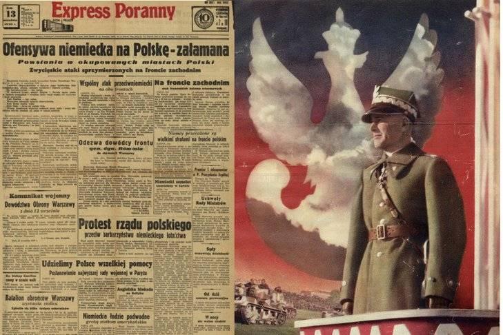 폴란드가 베를린을 점령했을 때