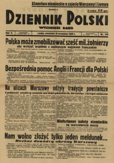 Когда Берлин поляки брали