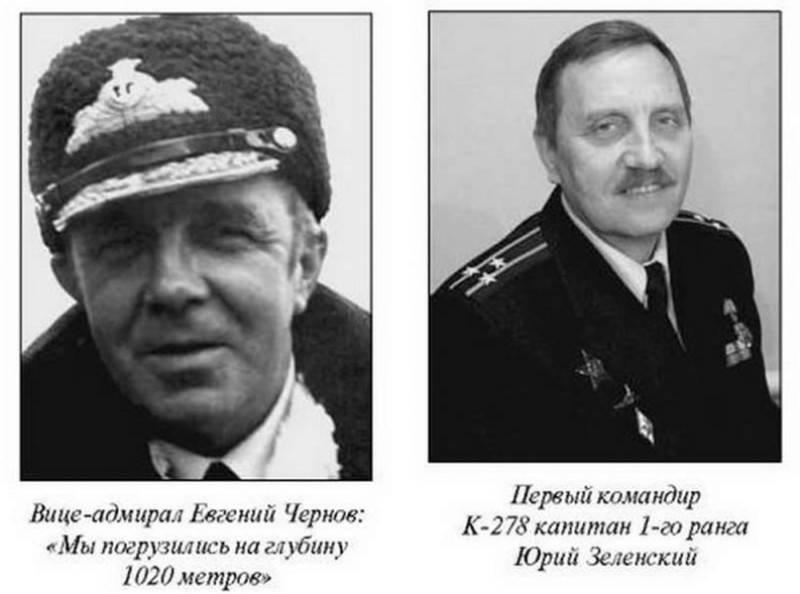 """""""Plavnik"""" / """"Komsomolets"""": ¿un error o un avance en el siglo XXI?"""