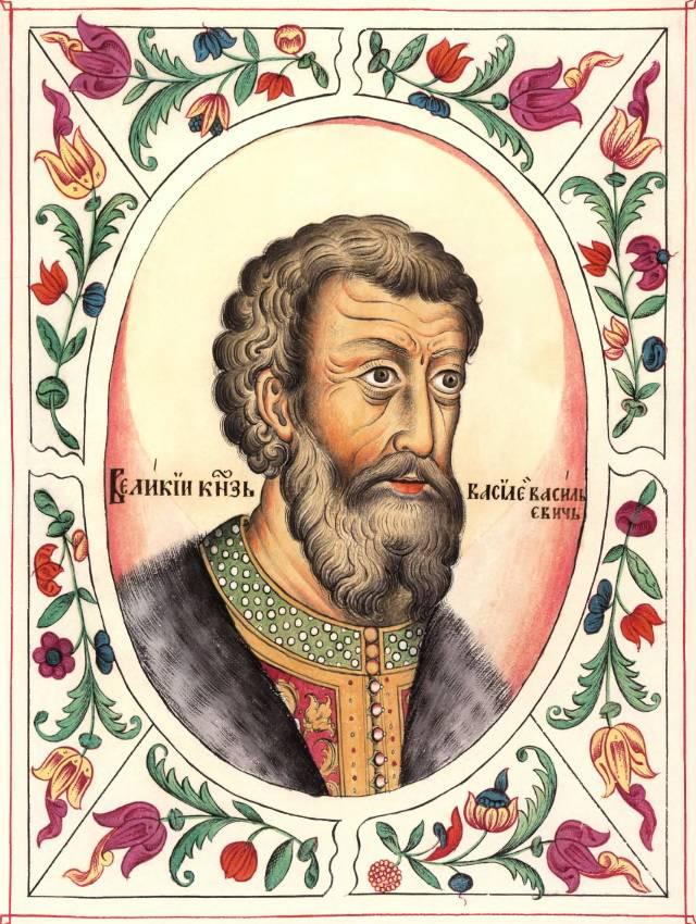 Il riformatore dimenticato Vasily l'Oscuro