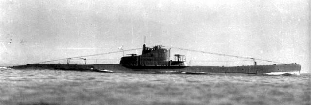 Herradura submarina Shch-307