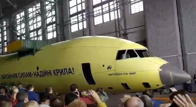 """""""Le nouvel avion leur donne des raisons d'être fiers"""" : la presse allemande à propos de l'An-178-100R ukrainien"""