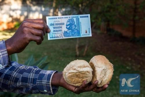 ジンバブエのお金のパン