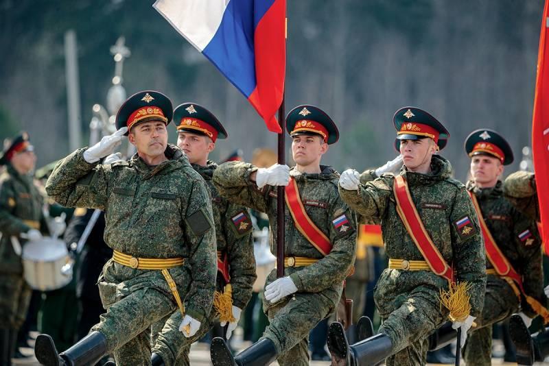 7 мая  День создания Вооружённых сил Российской Федерации