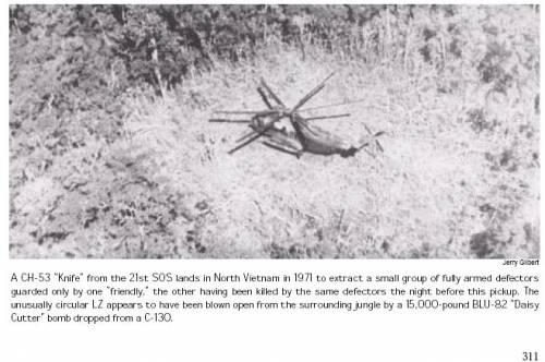 helicóptero cortacésped margarita