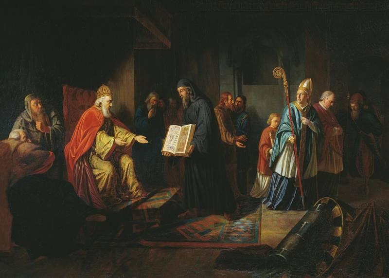 Крещение Руси: величайшая точка бифуркации в истории