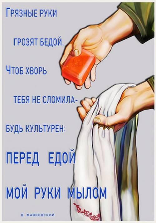 lavarsi le mani prima di mangiare