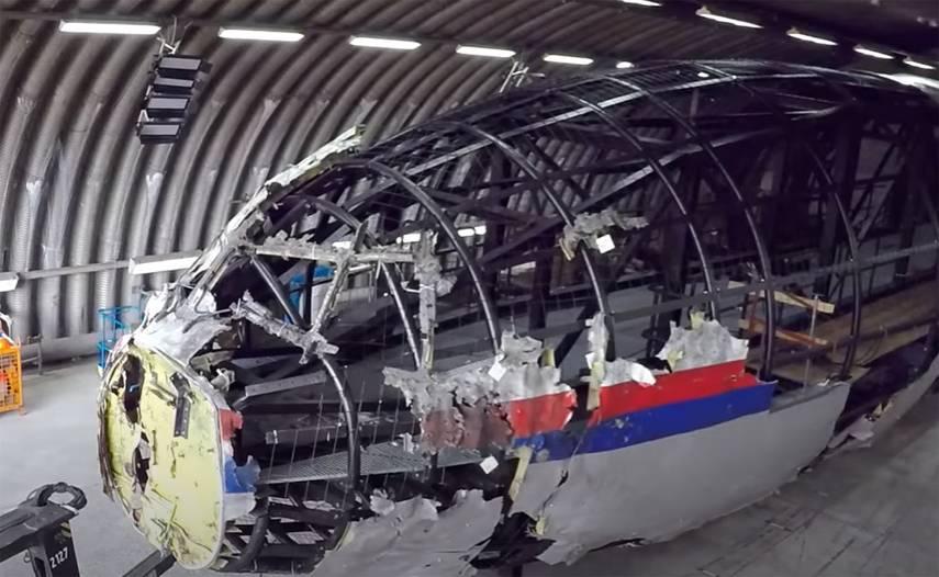 Суд вНидерландах завершил опрос знатоков  предприятия  «Алмаз-Антей» поделу MH17