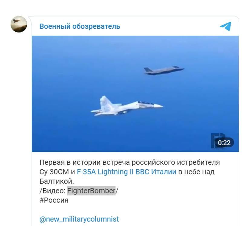 Российский Су-30СМ впервые сблизился с истребителем F-35A ВВС Италии в небе над Балтийским морем