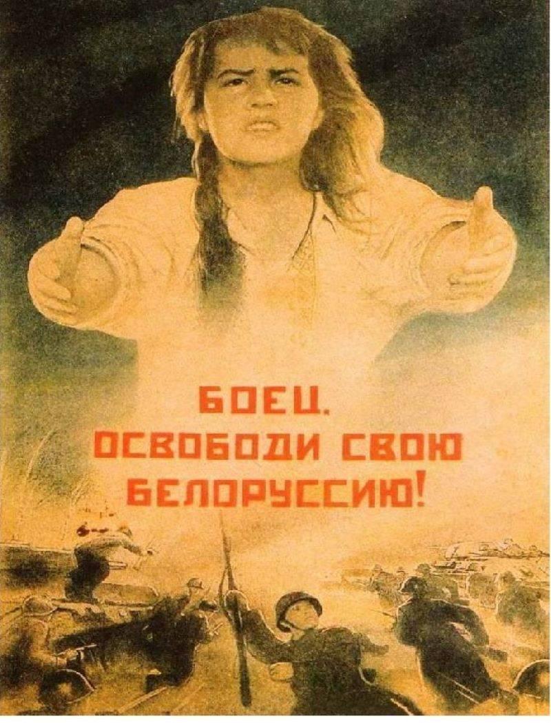Dia da Unidade: Bielorrússia lembrou a Polônia do passado