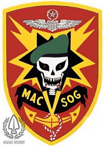 MACV-SOG. Секретное подразделение специальных операций, действовавшее во Вьетнаме