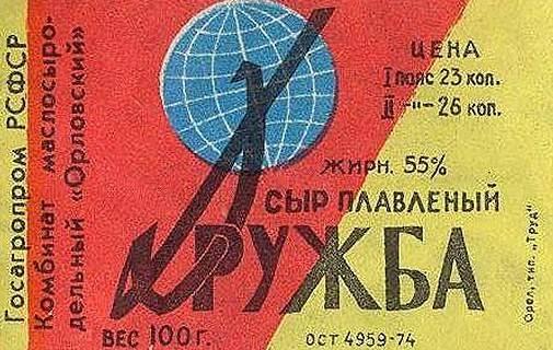 Алкогольные традиции в СССР