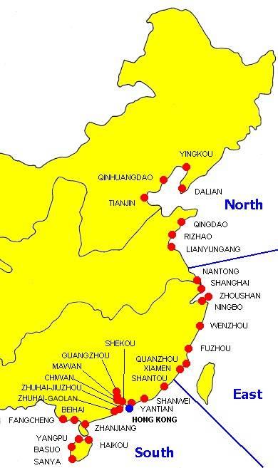 Perspectivas de desenvolvimento da frota de porta-aviões da Marinha do PLA