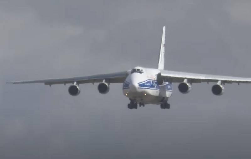美国吸引俄罗斯和乌克兰飞机从阿富汗运走五角大楼财产