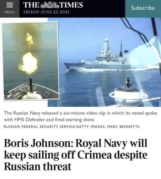 Очень опасная провокация: разбор действий эсминца «Дефендер» у берегов Крыма