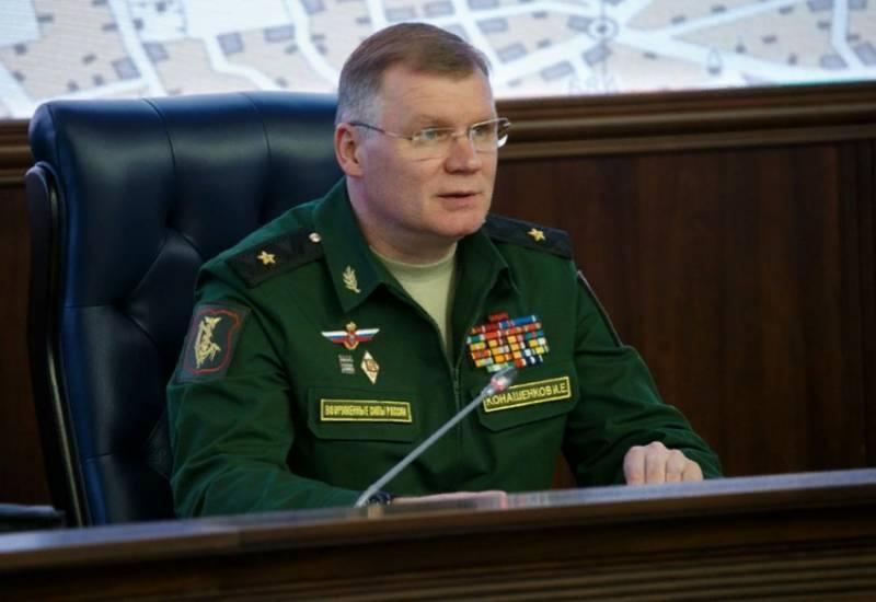 Минобороны предупредило о планах поставки вооружения Киеву под прикрытием учений НАТО Sea Breeze-2021