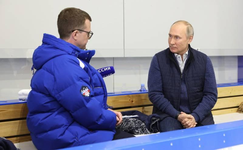 На Украине отреагировали на слова Путина о том, что украинская государственность является порождением советской эпохи