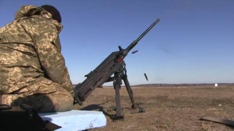 На Украине начались предварительные испытания нового крупнокалиберного единого пулемёта для ВСУ