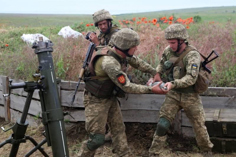 После нападения на пост НМ ЛНР украинские войска решили «развить успех», возобновив миномётные и гранатомётные обстрелы республик Донбасса