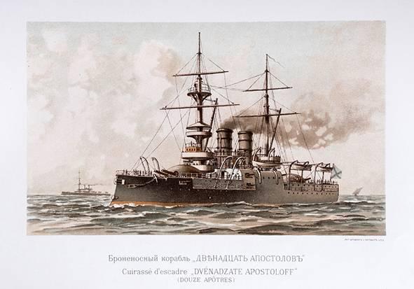 Professionelle Kompetenz. Kommandierender Stab des 2. Geschwaders der Pazifikflotte