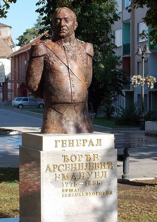 Генерал Г. А. Эммануэль – сербский дворянин на русской службе