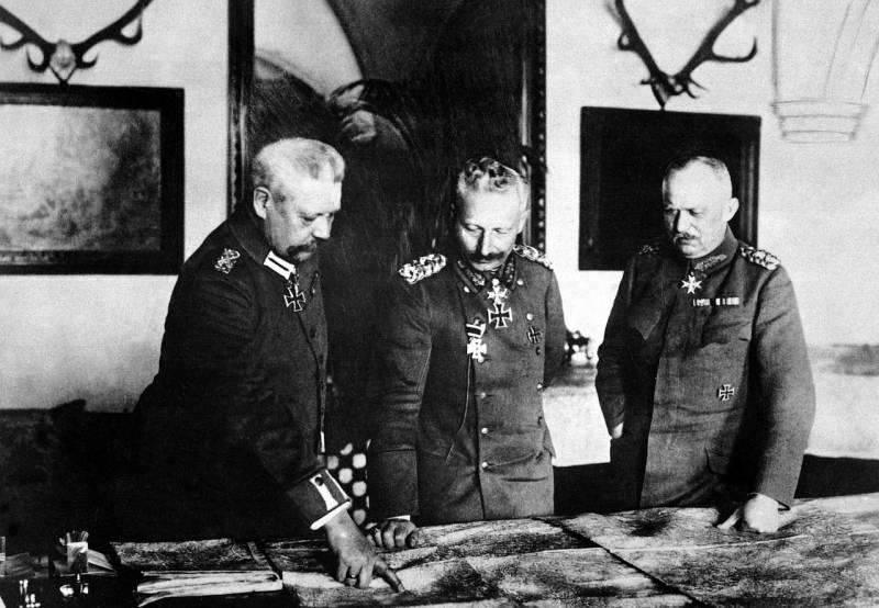 Крушение II Рейха