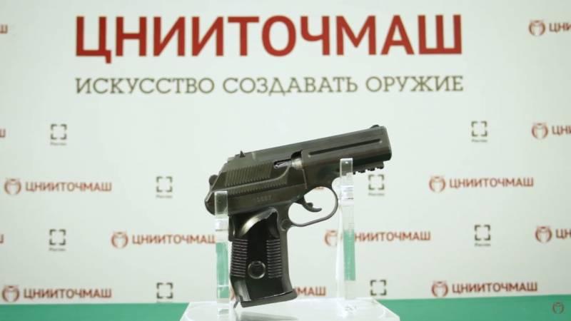 Пистолет для российских спецслужб. ПСС-2