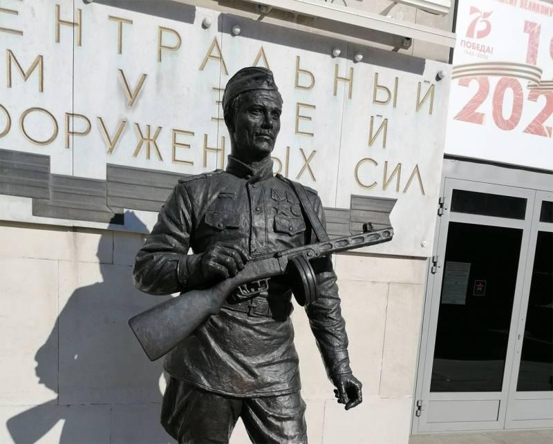«Поведение русских разительно отличалось от поведения поляков и союзников» - из воспоминаний немецких офицеров