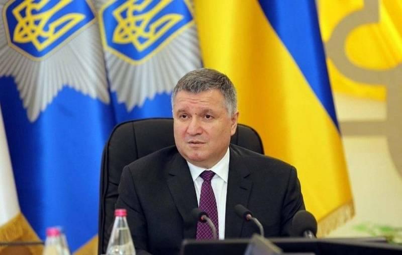 Министр МВД Украины Арсен Аваков подал в отставку