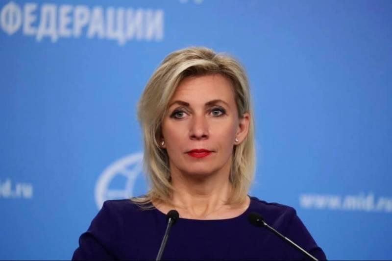 Захарова подсказала главе МИД Украины, как соединить две половины Чёрного моря