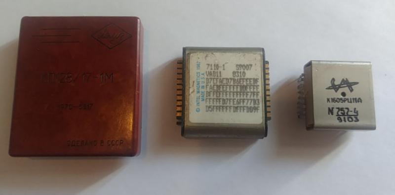 Рождение советской ПРО. Величайший модулярный компьютер