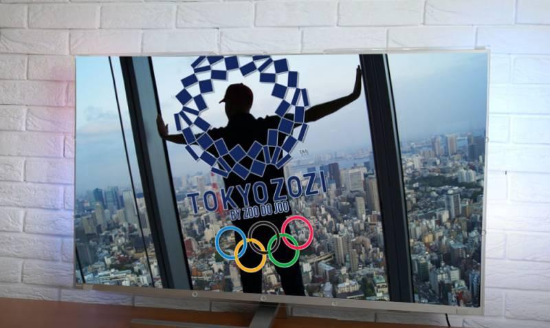 Крымчанам «разъяснили» позицию МОК по запрету интернет-трансляций Олимпиады на полуострове