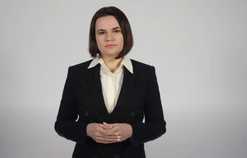 Мария Захарова сравнила Тихановскую с Мальчишом-Плохишом из-за угощения печеньем от Байдена