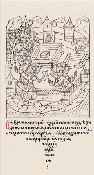 Cómo Iván el Terrible tomó Kazán