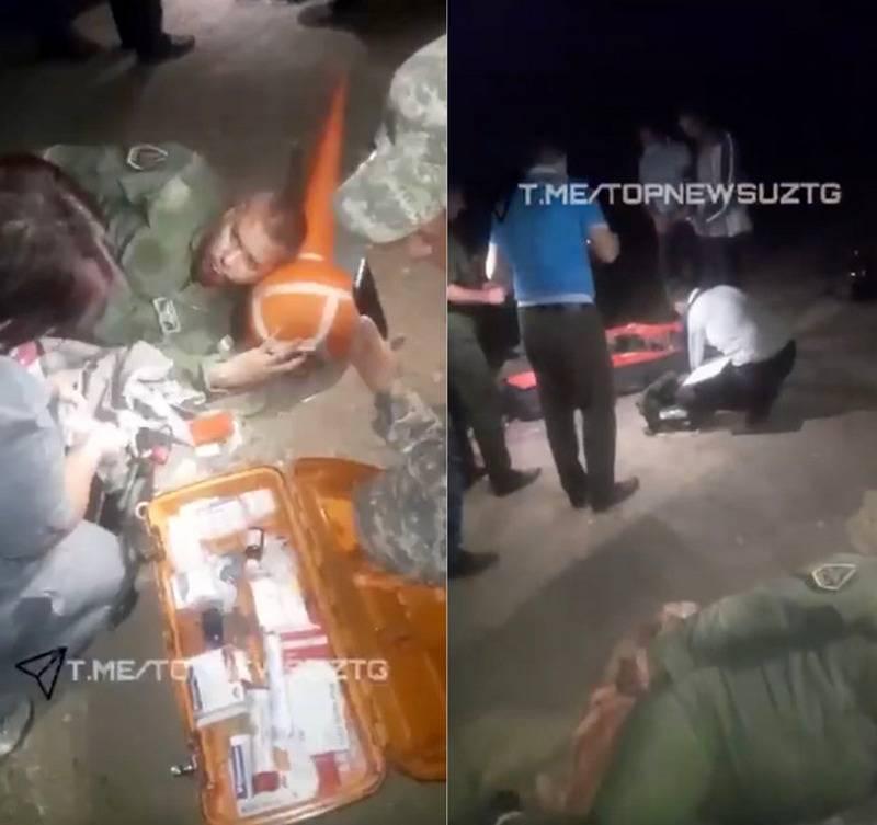 Самолёт с опознавательными знаками афганских ВВС потерпел крушение в Узбекистане