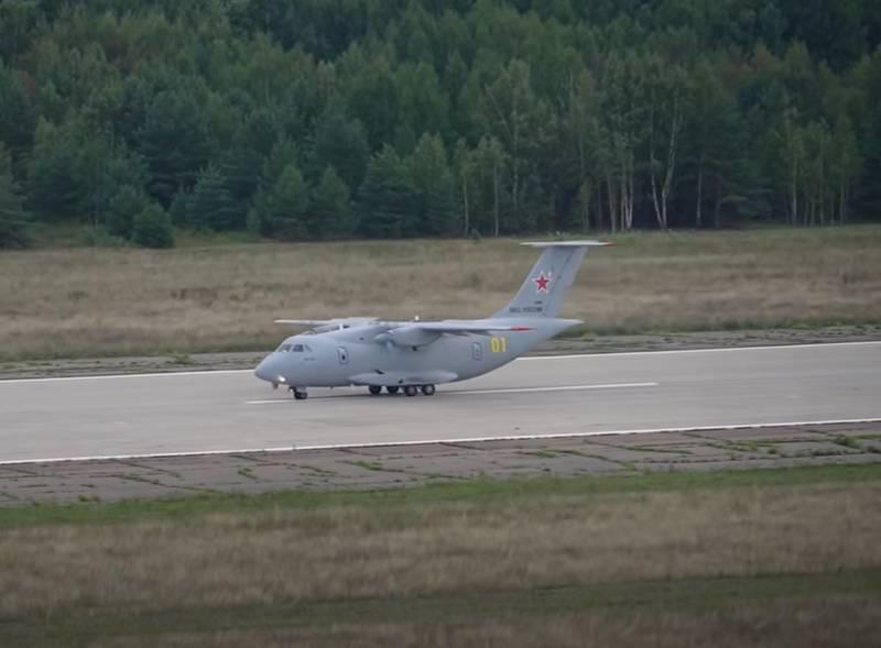 40 секунд открытого горения двигателя: Некоторые подробности падения военного транспортника Ил-112В в Подмосковье