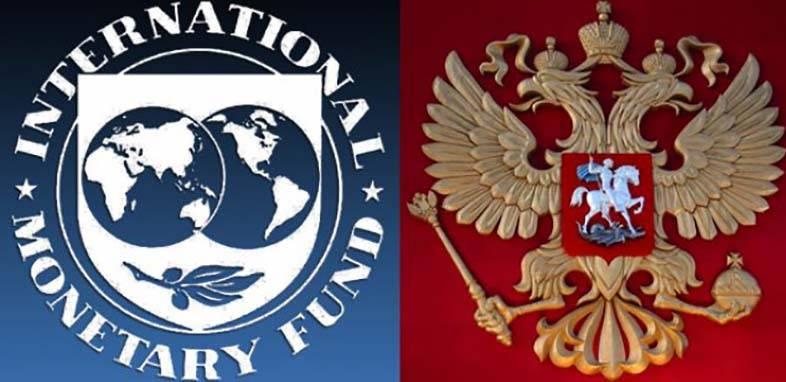 Зачем России миллиарды МВФ