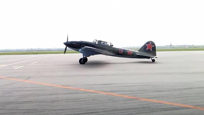 В американском журнале заявили, что служба советских лётчиков в годы войны была сопряжена с грязью и страхом