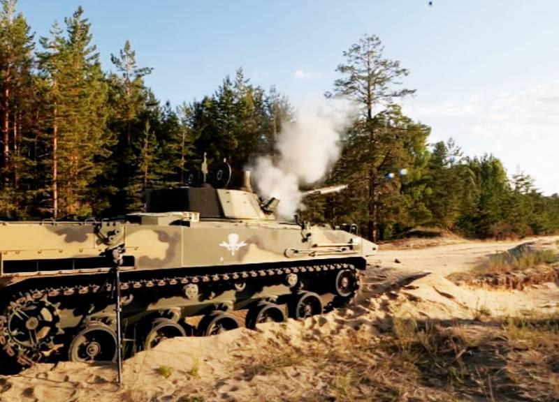 Вооружение десанта: БМД-4М