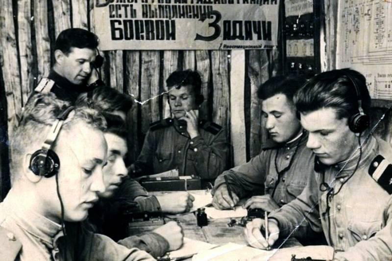 День Службы специальной связи и информации ФСО России
