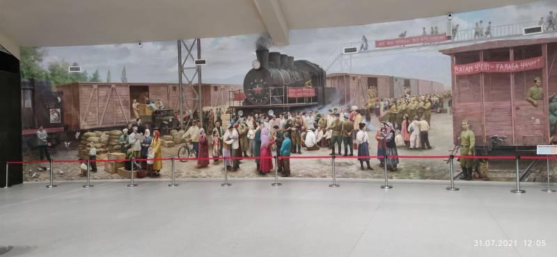 Ташкент. Август 2021. Память о Великой Отечественной